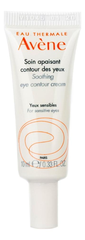 Успокаивающий крем для области вокруг глаз Soins Essentiels Visage Soin Apaisant Contour Des Yeux 10мл недорого