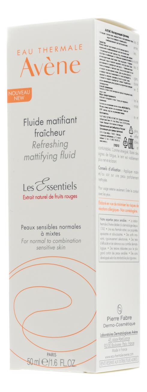 Увлажняющий флюид для лица Soins Essentiels Visage Fluide Matifiant 50мл флюид для лица avene основной уход 50 мл увлажняющий и матирующий