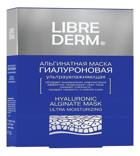 Альгинатная маска для лица гиалуроновая ультраувлажняющая Hyaluronic Alginate Mask Ultra Moisturizing 5*30г недорого