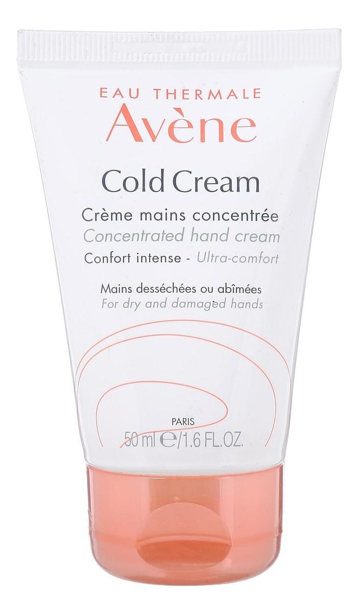 Крем для рук Cold Cream Hand Cream 50мл avene крем для рук с колд кремом 50 мл avene cold cream