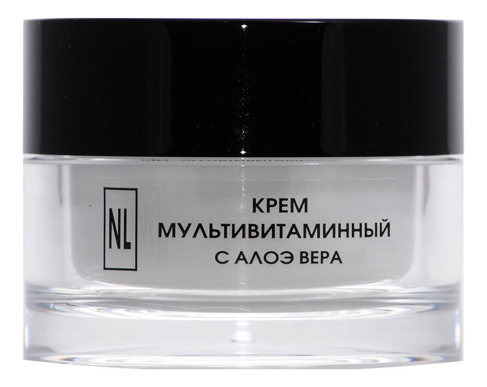 Купить Крем мультивитаминный для лица с алоэ вера Multivitamin Cream With Aloe 50мл, New Line