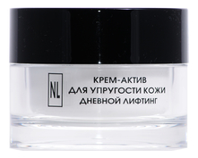New Line Крем-актив лифтинг для лица Cream-Active To Strengthen The Skin Day Lifting 50мл