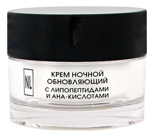 Крем ночной для лица с липопептидами и AHA-кислотами Night Cream Updated With The Lipopeptide And AHA Acids 50мл
