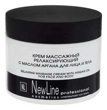 New Line Крем массажный для лица и тела с маслом арганы Relaxing Massage Cream With Argan Oil For Face And Body 300мл