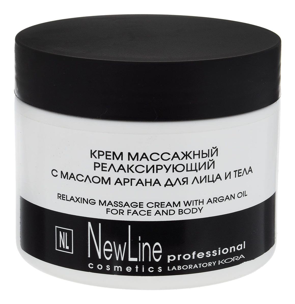 Крем массажный для лица и тела с маслом арганы Relaxing Massage Cream With Argan Oil For Face And Body 300мл