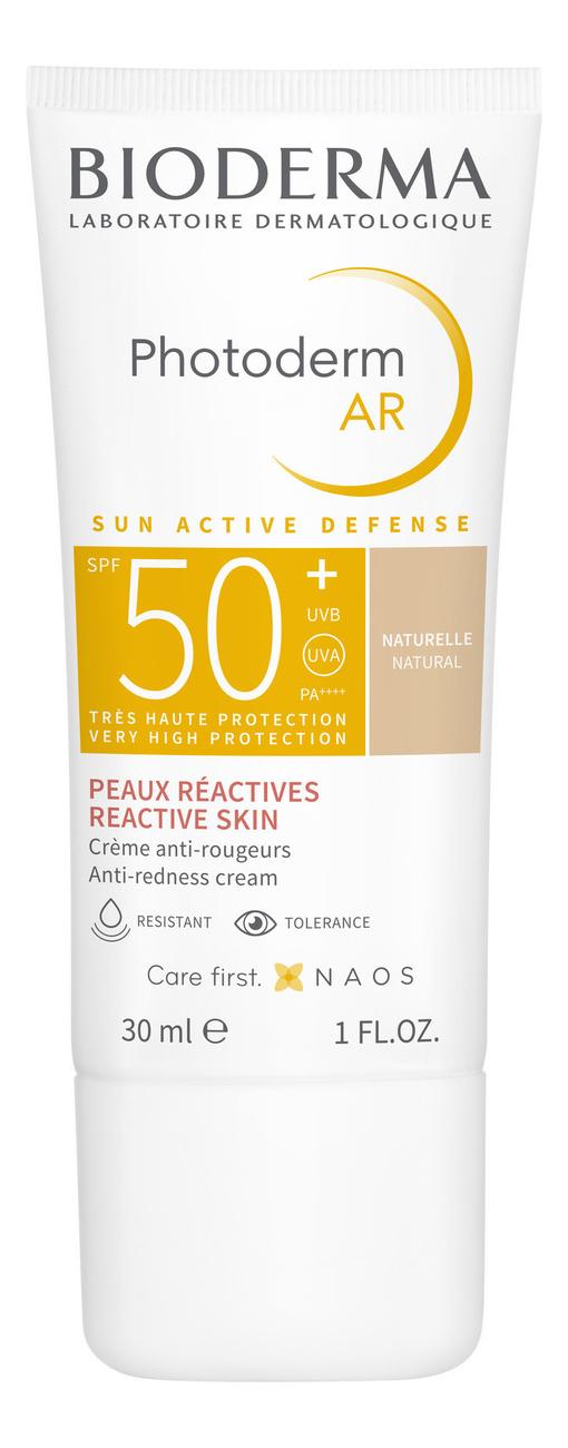 Тонирующий крем для лица Photoderm AR Tinted Cream SPF50+ 30мл недорого
