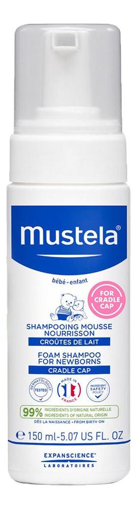 Пенка-шампунь для детей Bebe Shampooing Mosse Nourrisson 150мл mustela шампунь пенка bebe от молочных корочек для новорожденных 150 мл