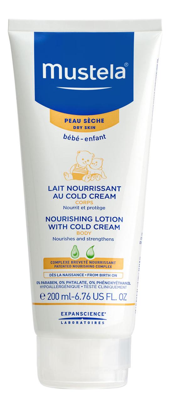 антивозрастное молочко для тела Lait Vitamine Bronzage Intense SPF2 150мл