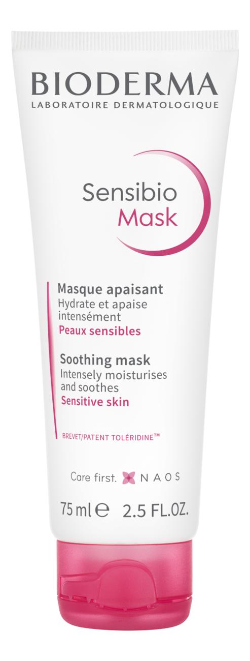Купить Маска успокаивающая для лица Sensibio Soothing Mask 75мл, Bioderma