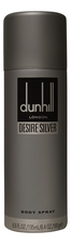 Alfred Dunhill Desire Silver