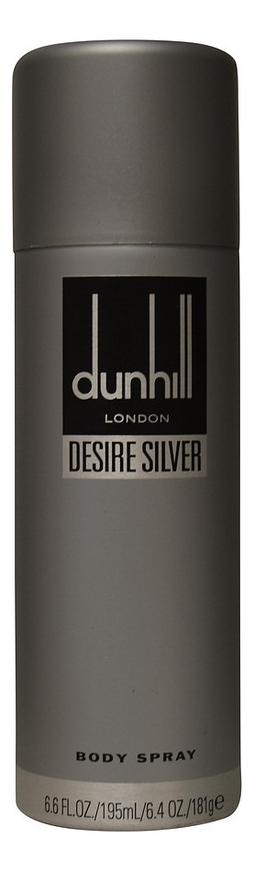 Alfred Dunhill Desire Silver: спрей для тела 195мл аксессуары для зажигалок dunhill