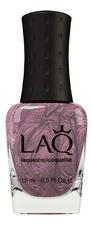 LAQ Лак для ногтей Color Pearls 15мл
