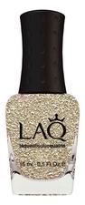 LAQ Лак для ногтей Лед и сахар Ice'n Sugar 15мл