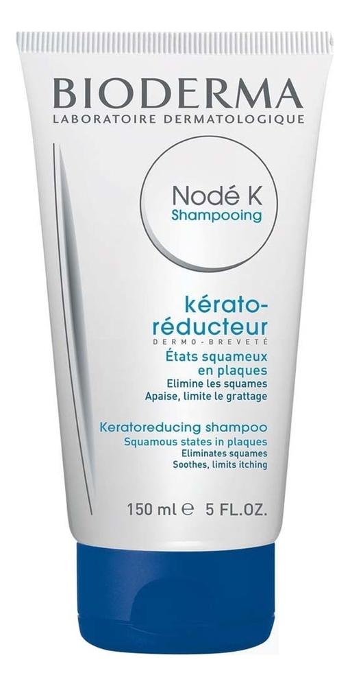 Фото - Шампунь для волос Node K Shampooing Keratoreducteur 150мл шампунь для волос kertyol p s o shampooing traitant keratoreducteur 125мл