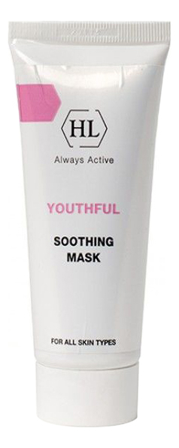 Очищающая маска для лица Youthful Soothing Mask 70мл youthful gel cleanser holy land