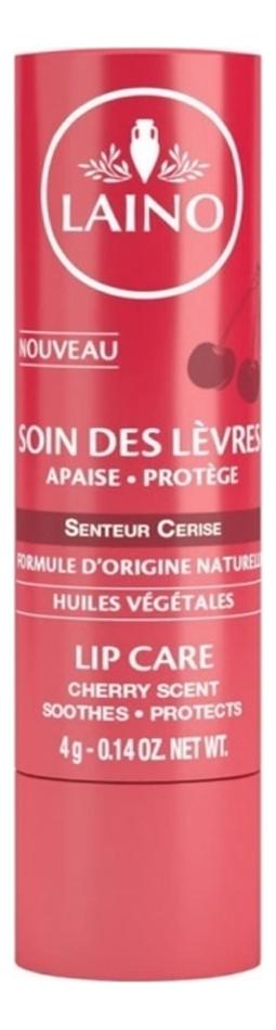 Бальзам-стик для губ Soin Des Levres 4г (малина) laino бальзам для губ strawberry бесцветный