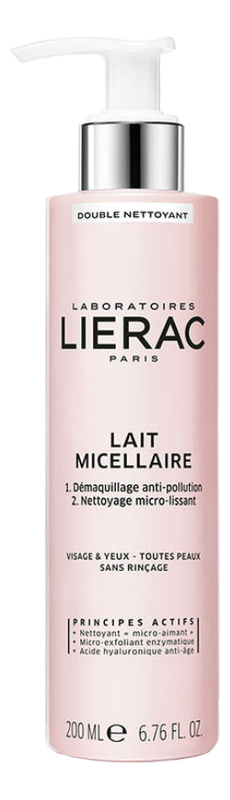 Купить Мицеллярное молочко для лица Lait Micellaire 200мл, Lierac