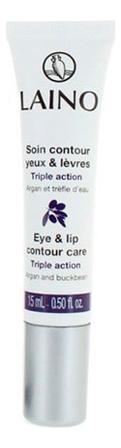 Средство для ухода за особо чувствительными участками кожи Soin Contour Yeux & Levres 15мл