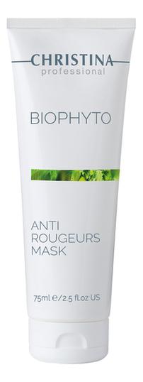 Противокуперозная маска для лица Bio Phyto Anti Rougeurs Mask 75мл christina bio phyto anti rougeurs mask маска противокуперозная 75 мл