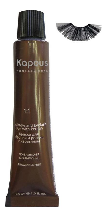 Краска для бровей и ресниц с кератином Magic Keratin Fragrance Free Eyebrow And Eyelash Dye 30мл: 0.01 Графит