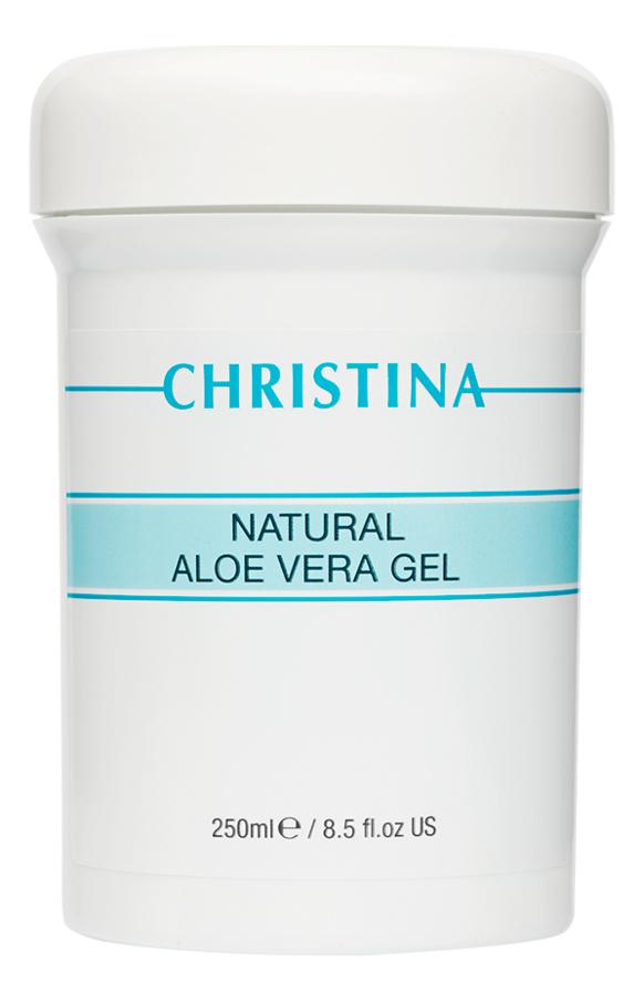 Натуральный гель с алоэ вера Natural Aloe Vera Gel 250мл