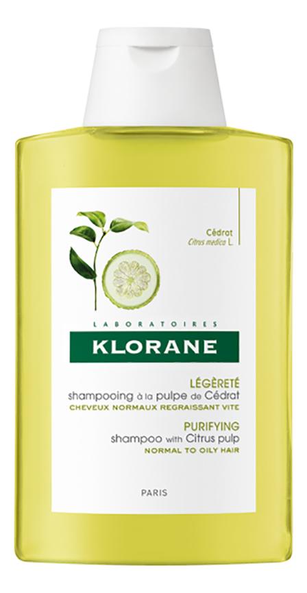 Купить Шампунь для волос с экстрактом цитрона Pulpe De Cedrat Legerete Shampooing: Шампунь 200мл, Klorane