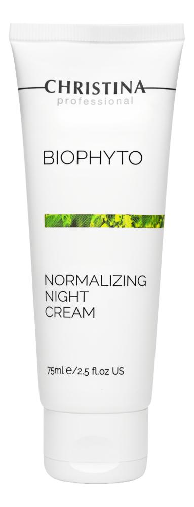 Купить Нормализующий ночной крем для лица Bio Phyto Normalizing Night Cream 75мл, CHRISTINA