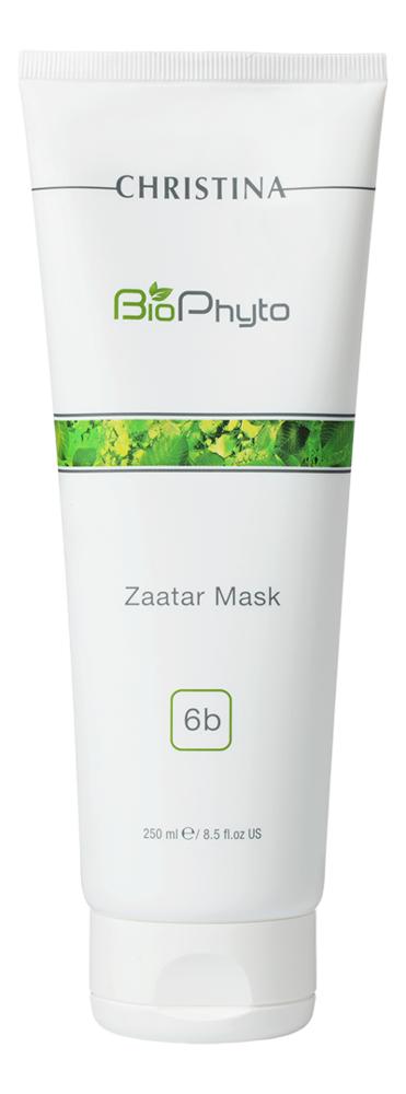 Купить Маска Заатар для лица Bio Phyto Zaatar Mask: Маска 250мл, CHRISTINA