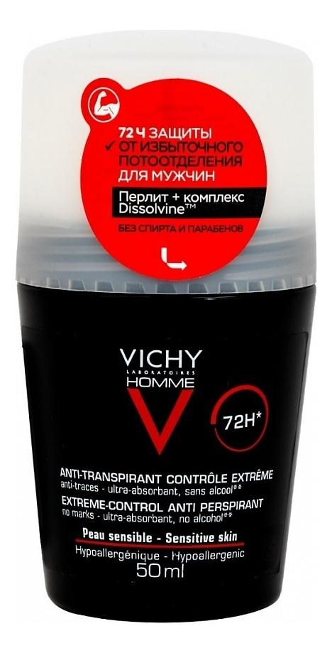 Шариковый дезодорант против избыточного потоотделения Homme Deo Anti-Transpirant 72H 50мл шариковый дезодорант vichy