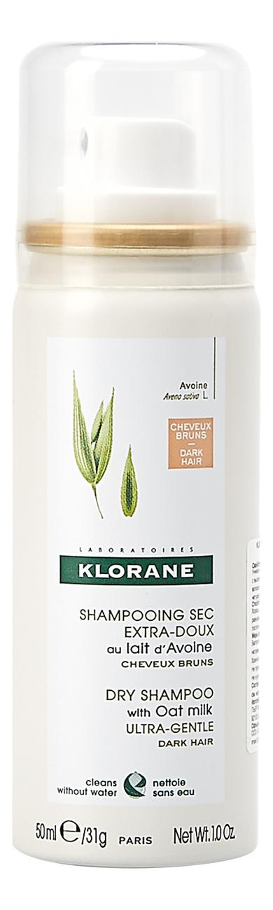 Сухой тонирующий шампунь для волос с молочком овса Lait D'Avoine Shampooing Sec: Сухой шампунь 50мл