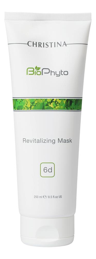 Купить Восстанавливающая маска для лица Bio Phyto Revitalizing Mask 6d 250мл, CHRISTINA