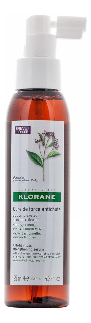 Укрепляющий концентрат для волос Quinine Force Keratine Concentre 125мл концентрат для похудения concentre minceur 75мл