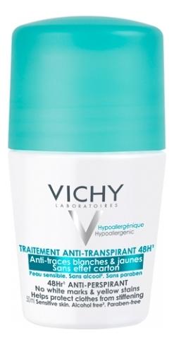 Шариковый дезодорант против белых и желтых пятен Anti-Transpirant 48H 50мл: Дезодорант 50мл шариковый дезодорант vichy