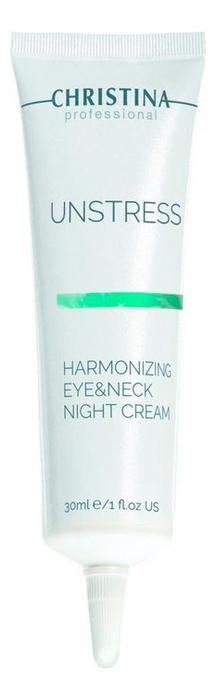 Питательный ночной крем для кожи вокруг глаз и шеи Unstress Harmonizing Eye & Neck Night Cream 30мл