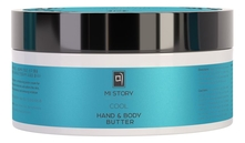 Nollam Lab Крем-масло для рук и тела Mi Story Cool Hand And Body Butter 150мл