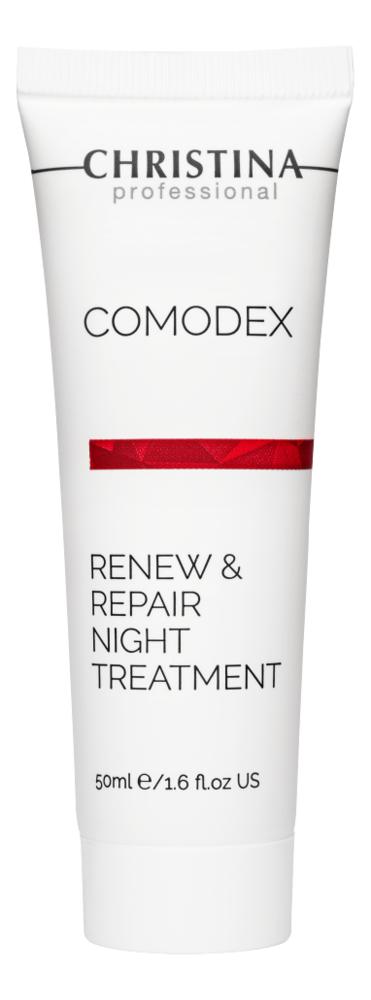 Ночная обновляющая сыворотка для лица Comodex Renew & Repair Night Treatment 50мл недорого