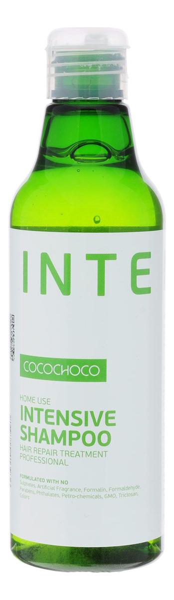 Купить Шампунь для интенсивного увлажнения волос Intensive Shampoo: Шампунь 250мл, COCOCHOCO
