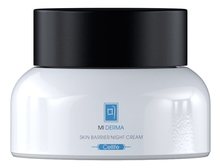 Nollam Lab Ночной крем для лица Mi Derma Skin Barrier Night Cream Cellife 50мл