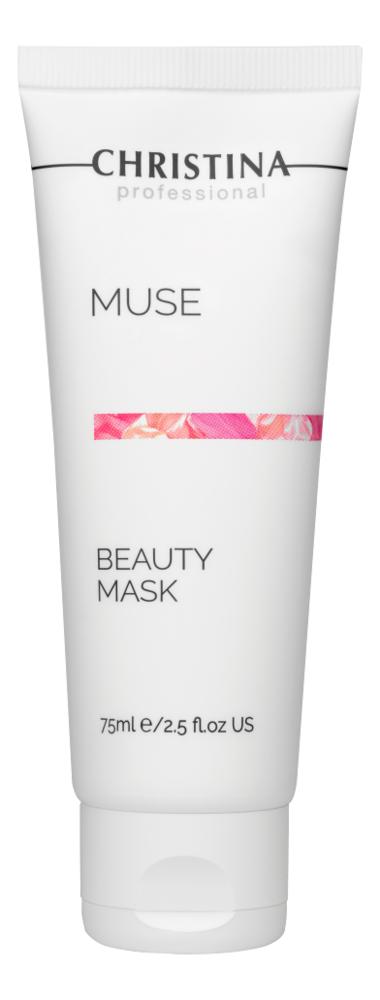 Маска красоты для лица с экстрактом розы Muse Beauty Mask 75мл christina маска muse beauty mask красоты с экстрактом розы 75 мл
