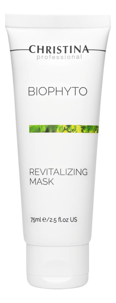 Купить Восстанавливающая маска для лица Bio Phyto Revitalizing Mask 75мл, CHRISTINA