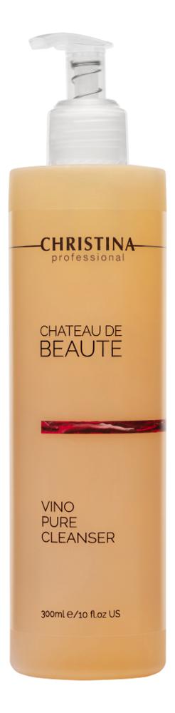 Очищающий гель для лица Chateau De Beaute Vino Pure Cleanser 300мл christina fresh pure natural cleanser отзывы