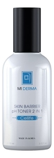 Nollam Lab Очищающий тоник для лица Mi Derma Skin Barrier pH Toner 2 In 1 Cellife 110мл