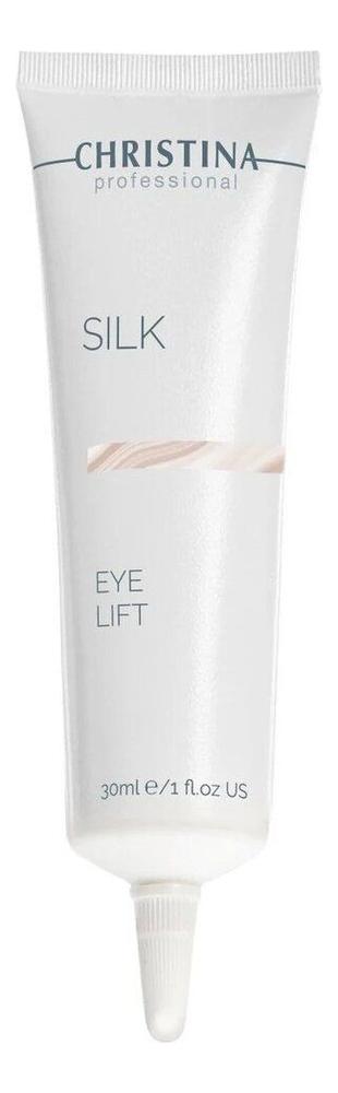 Купить Лифтинг-крем для кожи вокруг глаз Silk EyeLift 30мл, CHRISTINA