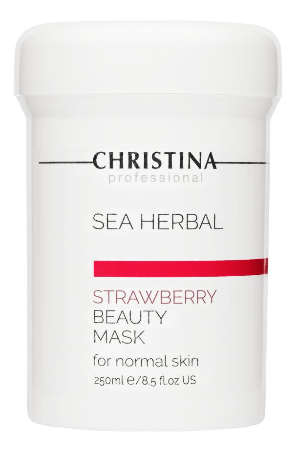 Маска для лица на основе морских трав Клубника Sea Herbal Beauty Mask Strawberry: Маска 250мл цена 2017