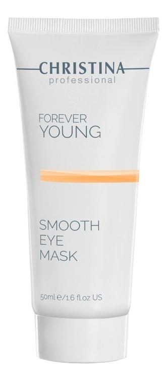 Маска для кожи вокруг глаз Forever Young Smooth Eye Mask 50мл