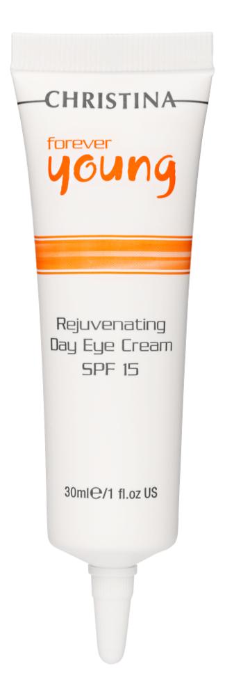 Омолаживающий дневной крем для кожи вокруг глаз Forever Young Rejuvenating Day Eye Cream SPF15 30мл