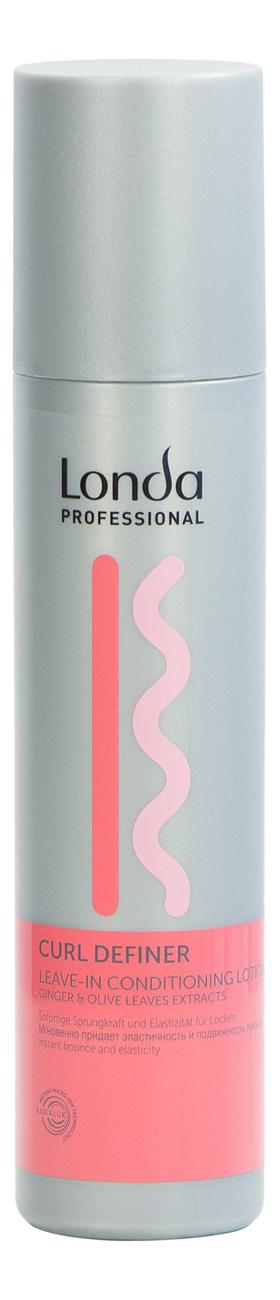 Купить Несмываемый лосьон-кондиционер для кудрявых волос Curl Definer Leave-In Conditioning Lotion 250мл, Londa Professional