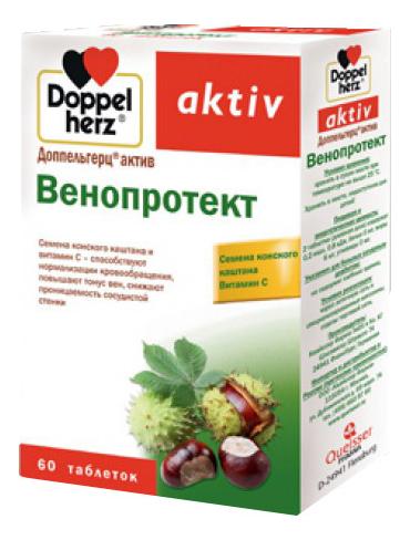 Фото - Биодобавка Венопротект Aktiv 60 таблеток doppelherz aktiv кардио боярышник калий и магний в капсулах 60 шт
