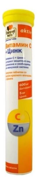 Биодобавка Витамин С + Цинк Aktiv 15 таблеток