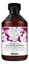 Davines Шампунь для волос Natural Tech Replumping Shampoo 250мл